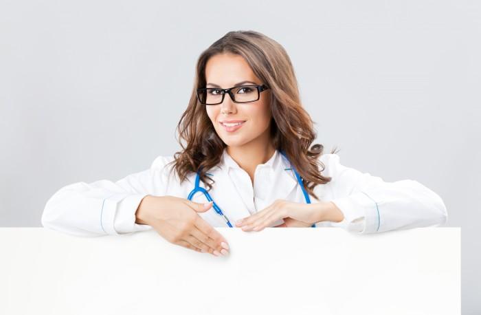 Опущение матки — методы лечения