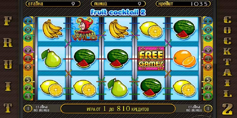 """Описание игрового автомата """"Fruit Cocktail 2"""""""